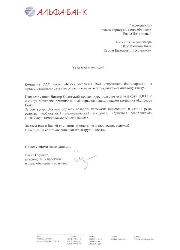 Ренессанс кредит в украине отзывы