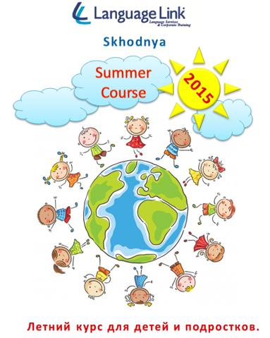 ecua universal childrens day - 600×600