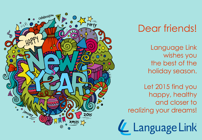 Language Link Happy New Year