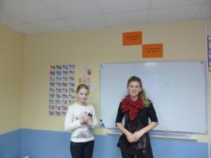 Оксана Николаевна