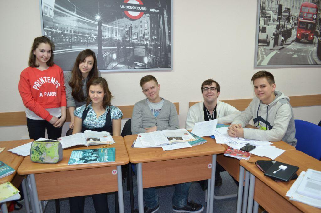 Курсы английского для подростков в Марфино