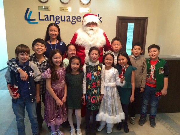 Language Link Атырау новогодние уроки
